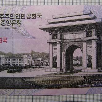 Северная Корея, 500 вон 2018 г. Надпечатка 1948-2018 (70 лет Независимости) UNC