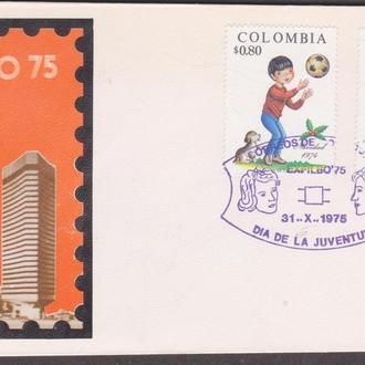 Колумбия 1975 ВЫСТАВКА ДЕТИ СПОРТ ТЕННИС МЯЧ ЖИВОТНЫЕ СОБАЧКА КОТЁНОК ФАУНА ХК СГ Mi.1280-1281