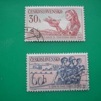 Чехословакия 1962  Труд *
