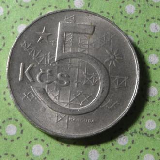 Чехословакия 1983 год монета 5 крон !