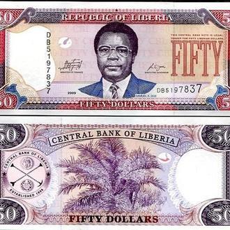 Либерия 50 долларов 2009 UNC