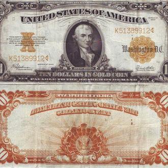 10 доларов США  1922г