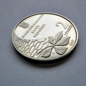Памятна монета Дві 2 гривні 2007 рік Олег Ольжич