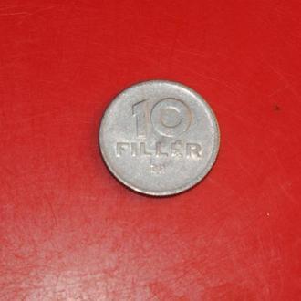 10 филлеров 1951 г Венгрия