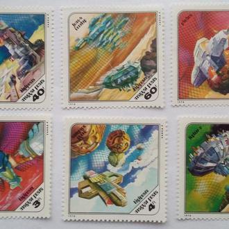 Космос 1978 г Венгрия