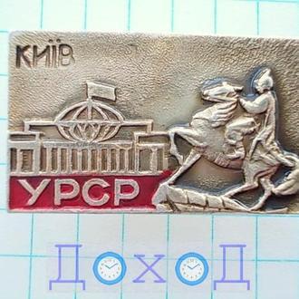 Значок Київ Киев УРСР памятник Богдан Хмельницкий на коне №1