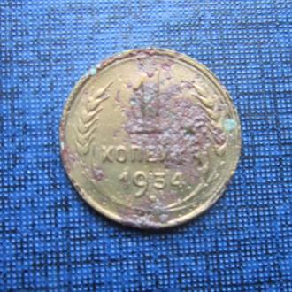 монета 1 копейка СССР 1934