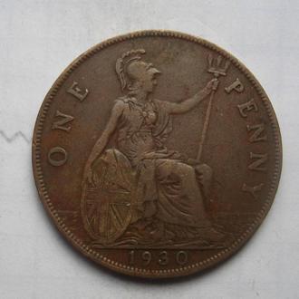 ВЕЛИКОБРИТАНИЯ. 1 пенни 1930 года.