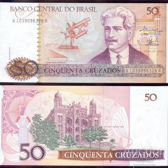 Бразилия 50 крузадос 1985 UNC