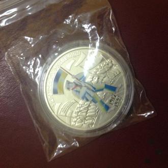 Монета ювілейна 5грн