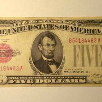 5 долларов США 1928 год