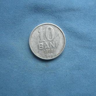Молдова 10 бани 1998 год