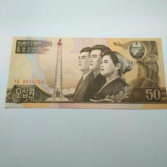 50 вон, 1992, Северная Корея, пресс, unc, оригинал
