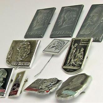 Значки 10 штук СССР разные Лот А 5