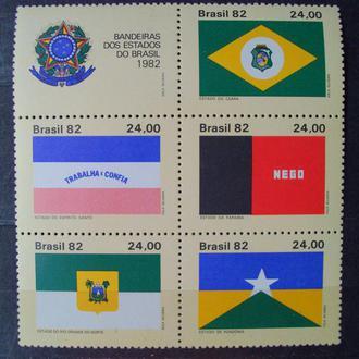 Бразилия.1982г. Геральдика. Флаги регионов Бразилии. Сцепка. Полная серия. МNН