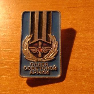 слава советской армии