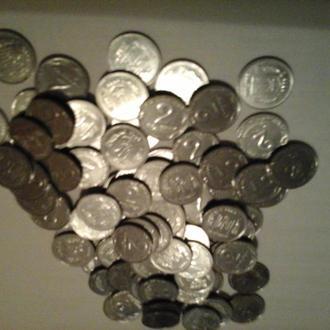 2005 год 2 копейки х 82 монеты