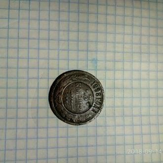 Бронзовая российская монета, 1898 года, 3 копейки