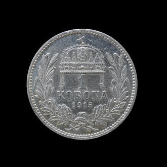 1 Корона 1915 КВ,(8) Австро-Венгрия