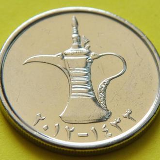 (А) ОАЭ 1 дирхам 2012