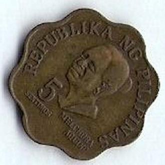 5 сентаво 1976 г., Филиппины.