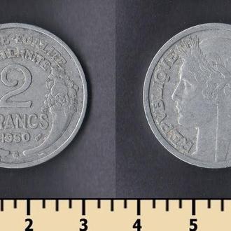 Франция 2 франка 1950