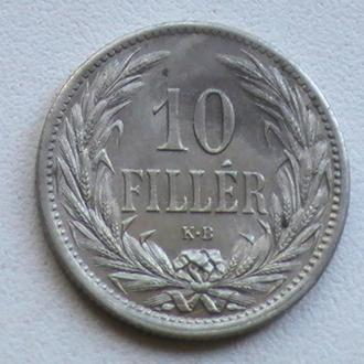 10 Филлеров 1908 г КВ Австро-Венгрия 10 Філерів 1908 р КВ Австро-Угорщина