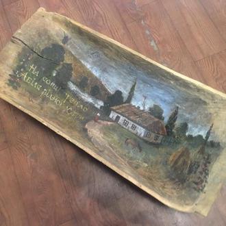 Корыто деревянное старинное с росписью Хата и пейзаж