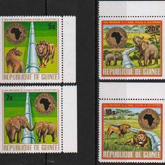 фауна Гвинея-1975 лев и слон