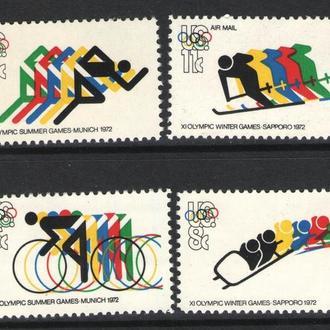США - олимпиада 1972 - Michel Nr. 1074-77 **