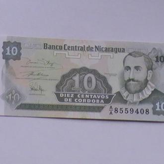 10 Сентаво 2001 р Нікарагуа 10 Сентаво 2001 г Никарагуа