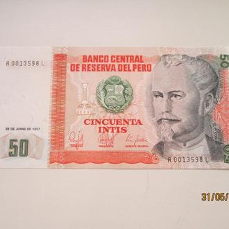 Бона Перу 1987г