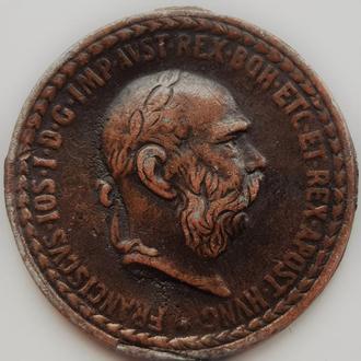 Австро - Венгрия медаль,