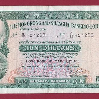 10 Долларов 1980,(5) Гонконг