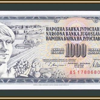Югославия 1000 динаров 1978 P-92 (92c) UNC