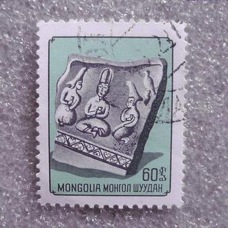 Марка Монголии