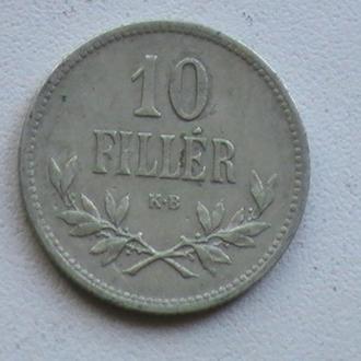 10 Филлеров 1915 г КВ Австро-Венгрия 10 Філерів 1915 р КВ Австро-Угорщина