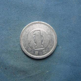 Япония 1 иена 1991 год