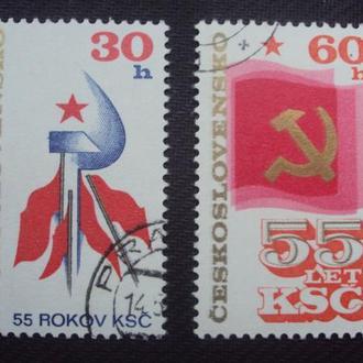 ЧССР 1976 гаш. полная.