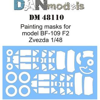 Danmodel 48110 -маска для модели самолета BF-109 F2 ( Звезда 4802 )