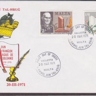 Мальта 1971 ОБРАЗОВАНИЕ ПРОСВЕЩЕНИЕ КНИГОПЕЧАТАНИЕ ЗНАНИЯ ПИСАТЕЛЬ ЛИТЕРАТУРА КНИГА КПД Mi.420-421