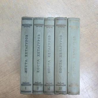 Коста Хетагуров. Собрание сочинений в 5 томах