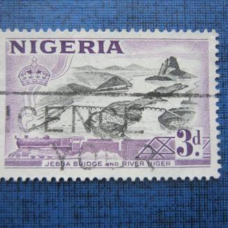 Марка Нигерия колония паровоз поезд гаш
