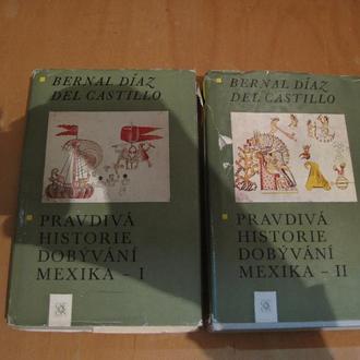 Bernal Díaz del Castillo Pravdivá historie dobývání Mexika Tom 1,2 на чешском языке