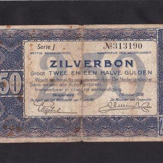 2/5 гульдена 1938г. Нидерланды.