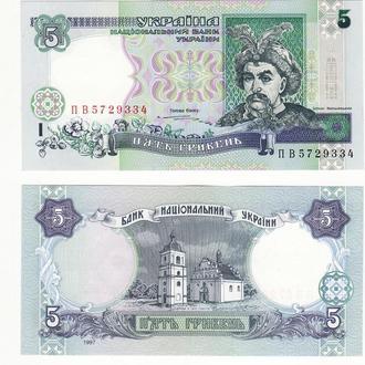 5 гривен 1997 Ющенко UNC