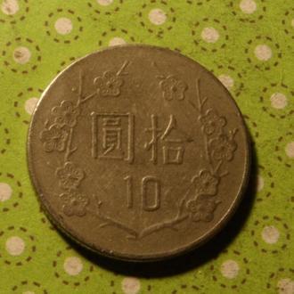 Тайвань монета 10 юань !