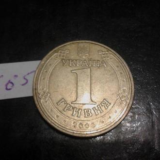 1 гривна 2006 года, Украина. Володимир Великий.