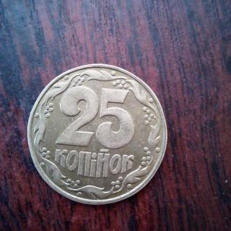 25 копеек 1992