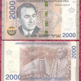 Боны СНГ Армения 2000 драм 2018г.